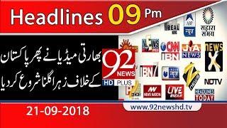 NewsHeadlines|09:00PM|21Sep2018|92NewsHD