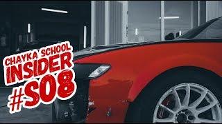 Положили RB26. Какова цена опыта в про дрифте? Первый этап DCU 2018 / Chayka School Insider #S08