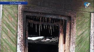 Пожар в Сольцах оставил без крова многодетную семью Смирновых