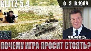 WoT Blitz - Астанавитесь или пассивный геймплей и святой Олег - World of Tanks Blitz (WoTB)