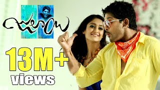Julayi Telugu Full HD Movie | Allu Arjun | Trivikram Srinivas | Ileana | DSP | TVNXT Telugu