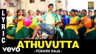 Athuvutta - Song - Pokkiri Raja