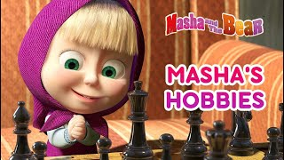 Masha and the Bear 🐴💃 Masha's Hobbies 💃🐴 Best cartoon collection for kids 💖
