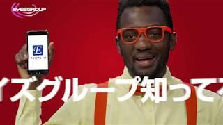 札幌ソフィアの求人動画