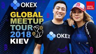 Совместное мероприятие с крипто биржей OKEx и Cryptodealers