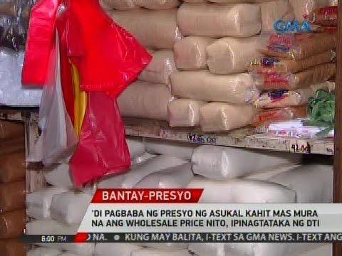 Menu claim para sa pagbaba ng timbang araw-araw sa bahay