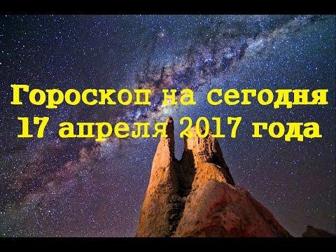 Гороскоп на 2017 год тигра водолей