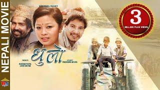 DHULO | Nepali Movie-2020 | Agraj KC, Buddhi Tamang, Sirjana Subba, Amrita Pandey | Pradhumna Mishra