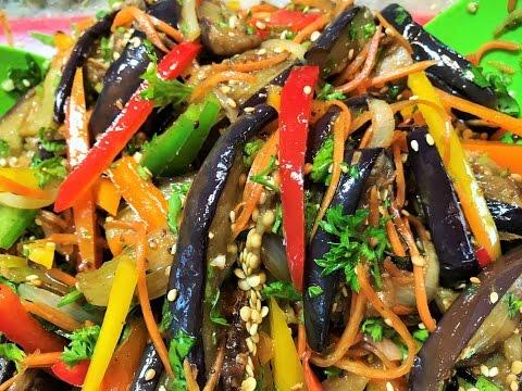 БАКЛАЖАНЫ ПО-КОРЕЙСКИ. Безумно Вкусный Салат. Eggplant Salad.