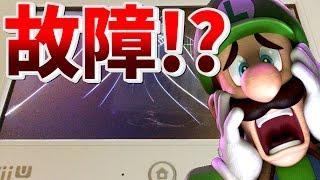 WiiUが壊れるコースが危険すぎた・・・【スーパーマリオメーカー Super Mario Maker】