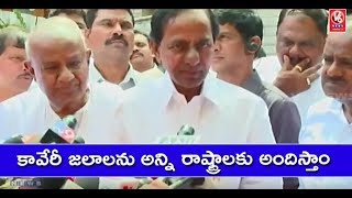 Federal Front: CM KCR Addressing Media After Meeting With Deve Gowda