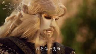 【齊神名人帖】天劍煙雨斷殘足 慕容煙雨