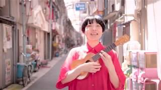 この街においで MV出演(大阪)