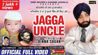 Fatehvee|| Jagga Uncle || Binna Sager || Fatehveer ||  Video || Sweet Records || New Song 2019