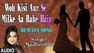 Woh Kisi Aur Se Milke Aa Rahe Hain Latest Hindi   - YouTube