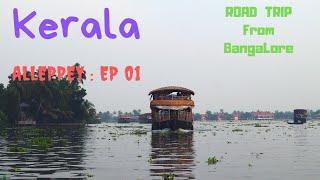 Bangalore to Kerala Alleppey: Road Trip: EP 01