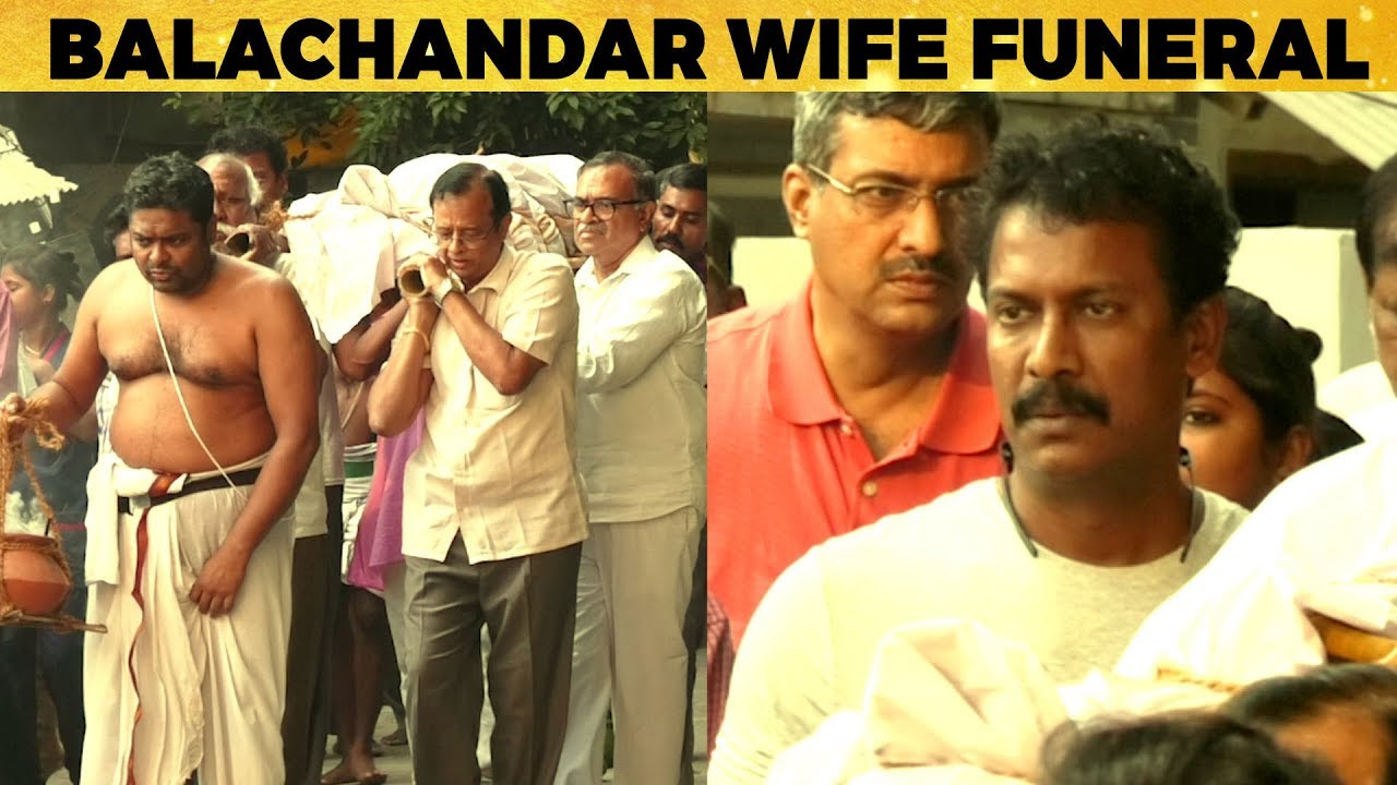 EMOTIONAL: Samuthirakani and Ameer pays Last Respect to K Balachanders Wife