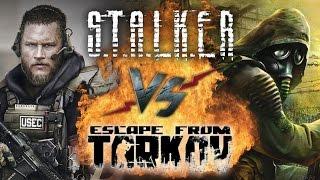 Рэп Баттл - S.T.A.L.K.E.R. vs. Escape from Tarkov