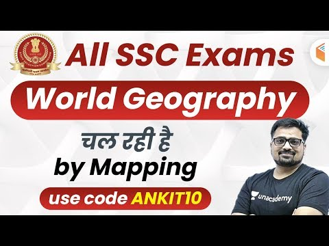 SSC CHSL/JE/STENO | Complete GK Course | Use Referral Code ANKIT10 & Get 10% Off