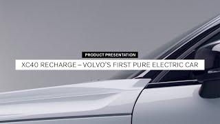 [오피셜] The Volvo XC40 Recharge: Walkaround
