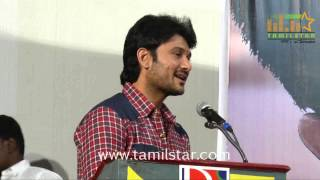 Injimarappa Movie Audio Launch