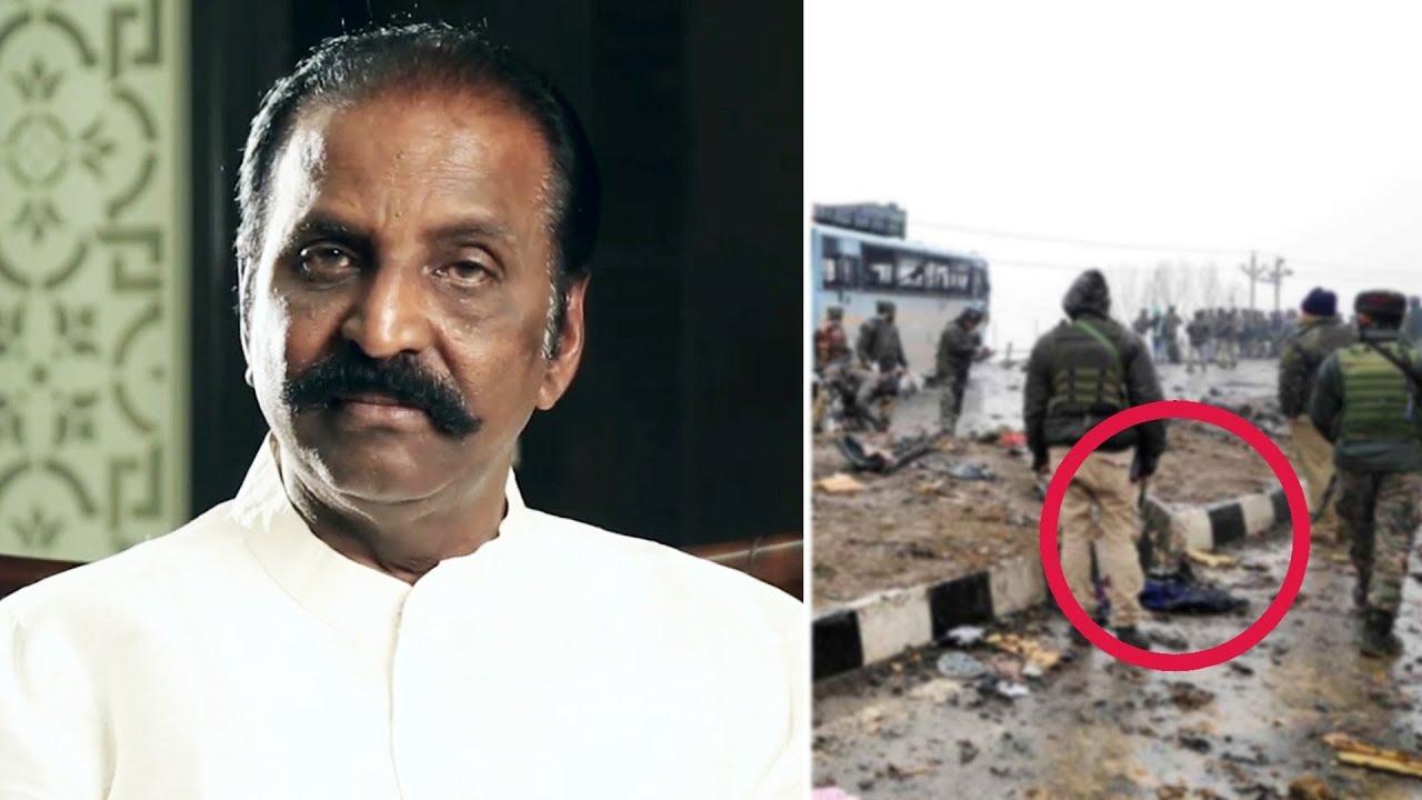 இந்தியா மன்னிக்காது.. வைரமுத்து உருக்கமான பேச்சு | Vairamuthu about Pulwama Attack