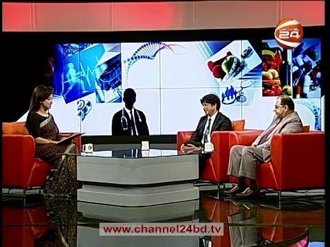 করোনাকালে হার্ট অ্যাটাক: প্রতিকার ও প্রতিরোধ | সুস্থ থাকুন প্রতিদিন | 2 January 2021