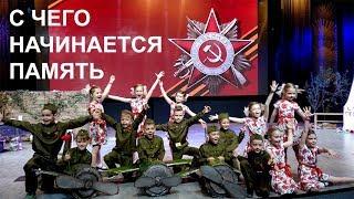 Концерт начальной школы, посвященный Дню Победы в Великой Отечественной Войне