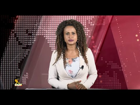 ESAT Addis Ababa Amharic News May 12, 2019 - ESAT for