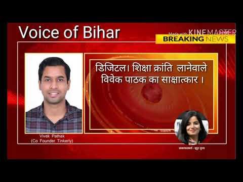 Education reformer vivek pathak interview