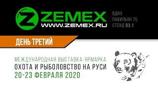 А. мишин рыбалка на руси 2020 9