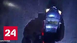 STEEL - Жертвами непогоды в Калифорнии стали 4 человека