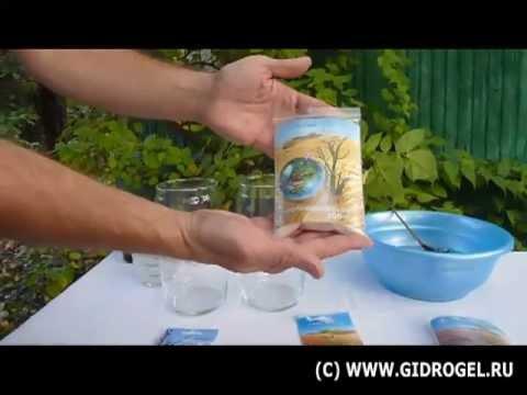 Гидрогель для растений GIDROGEL .RU- инструкция и применение