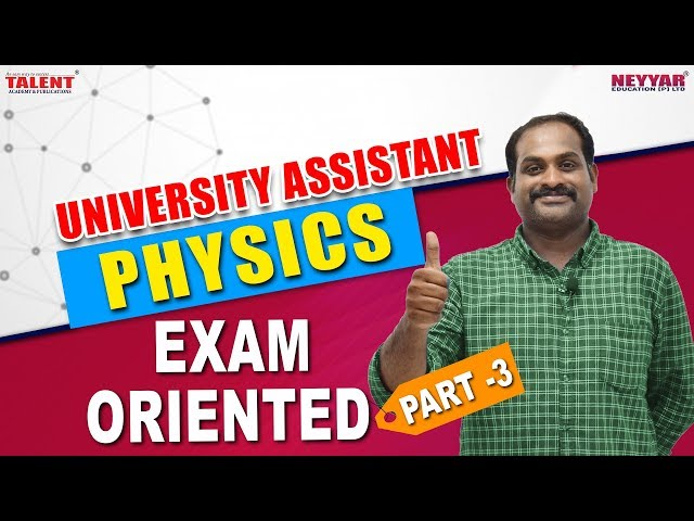 Most Expected Physics Questions for University Assistant Exam