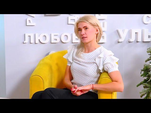 Гость программы «Новый день» Мария Штельман