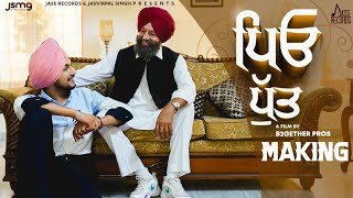 Peo Putt (Making) Amar Sehmbi | Jassi X | Latest Punjabi Songs 2020 | Jass Records