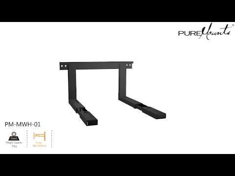 PureMounts PM-MWH-01 Universelle Halterung z.B. für Mikrowelle - Spezifikationen und Funktionen