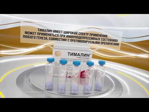 Лечение простаты и аденомы народными средствами самые эффективные