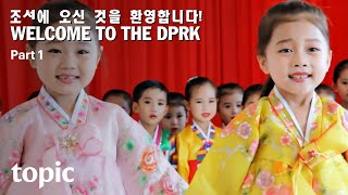 Welcome To The DPRK | Part 1