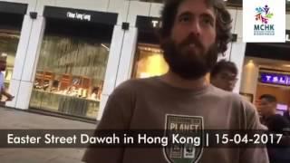 Easter dawah in Hong Kong MuslimsLoveJesus