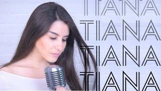 TIANA - Без лишних истерик (slow version ) /official video/