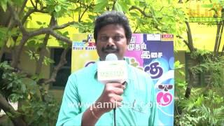 M Ramasamy at Sokku Sundharam Audio Launch