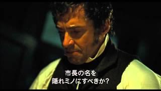 映画『レ・ミゼラブル』