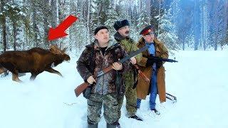 Охота на лося | Приколы на охоте с дядей Борей | Выживание в лесу 24 часа