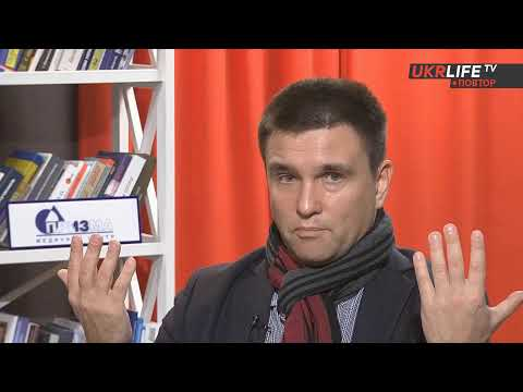 Ефір на UKRLIFE TV 21.02.2020 видео
