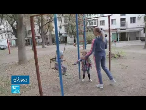 العرب اليوم - أطفال وعائلات شبه جزيرة القرم يعانون آثار كارثة بيئية