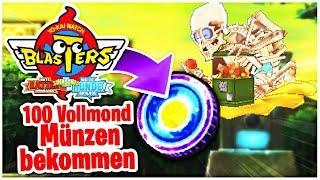 Yo Kai Watch Blasters Qr Codes Kyubi 免费在线视频最佳电影电视节目