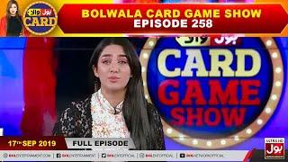 BOLWala Card Game Show | Mathira Show | 17th September 2019 | BOL Entertainment