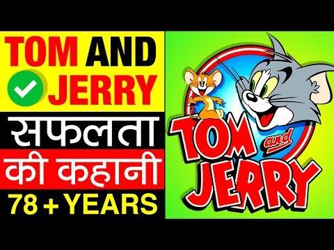 Tom And Jerry (टॉम एंड जेरी) Success Story in Hindi | William Hanna & Joseph Barbera | History