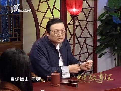 《老梁故事汇》 黑旋风李逵